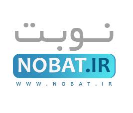 سامانه طرح سنجش نوبت دهی Nobat.ir سایت نوبت دهی مطب پزشکان